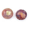 Lamp Bead Coin Large 2Pc 25.5x2.5mm Crimson Red